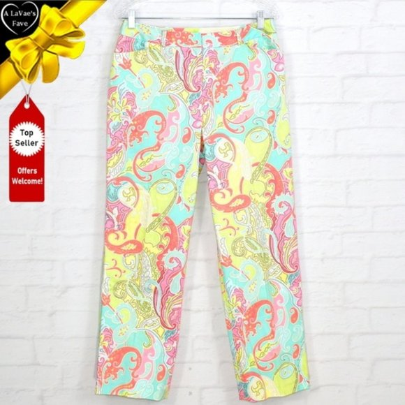 Madison Pants - MADISON STUDIO Paisley Pants in Pastel Colors